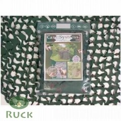 Tarnnetz Basic light 2,4 x 6,0 woodland neu